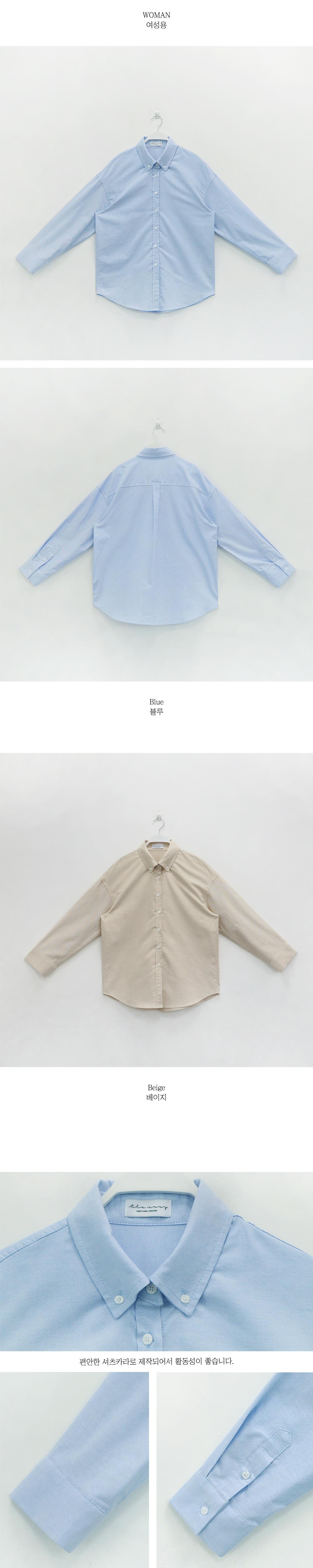 악세사리 라벤더 색상 이미지-S4L1